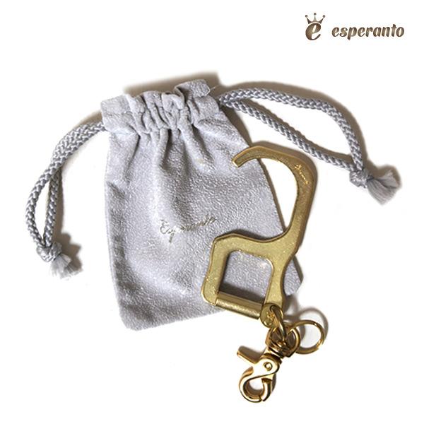 esperanto エスペラント ASSIST HOOK KEYHOLDER アシストフックキーホルダー 真鍮 ブラス 衛生グッズ EM-751K