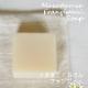 マカダミア石けん・フランジパニ【ゆうパケットOK・3個まで】