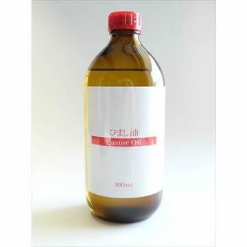 ひまし油500ml(458g)(キャスターオイル・カスターオイル)