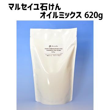 マルセイユ石けんオイルミックス【620g】(作り方付)