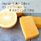 オレンジ色の石けんオイルミックス【620g】(作り方付)