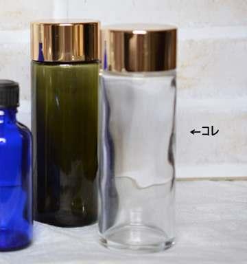 ゴールドCAP化粧水ガラス容器100ml(クリア)