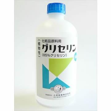 100%ピュア植物性グリセリン500g