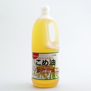 こめ油1500g(築野食品)