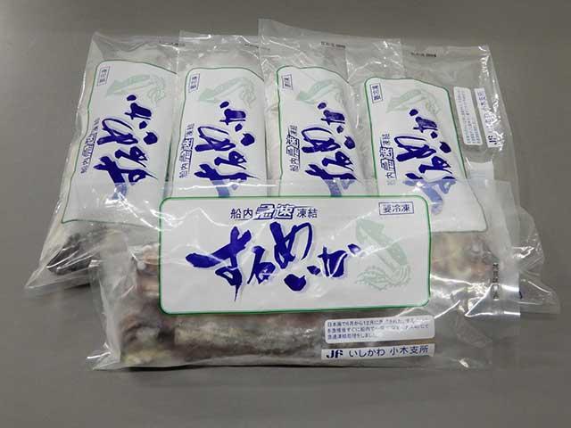 【小木支所】船凍するめいか2尾400g 5パック入 3個梱包 (計6kg)