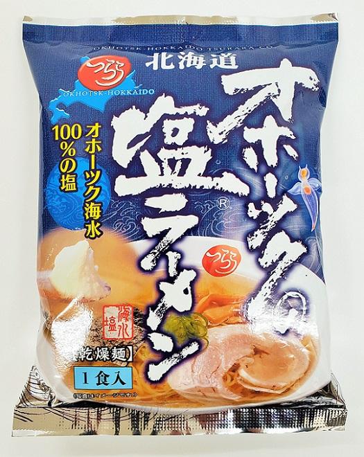 オホーツクの塩ラーメン 105g×1食(スープ付)