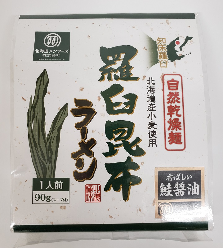 羅臼昆布ラーメン 鮭醤油 90g×1食(スープ付)