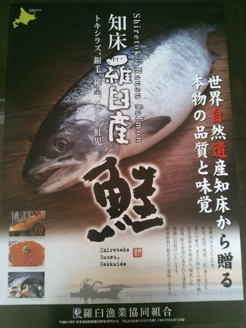 秋鮭【メス】3.0〜3.5kg前後