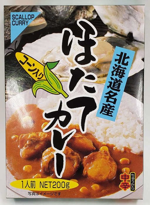北海道名産 ほたてカレー 1食(200g入り)