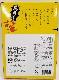 馬鹿ヤローカレー 1食(180g入り)