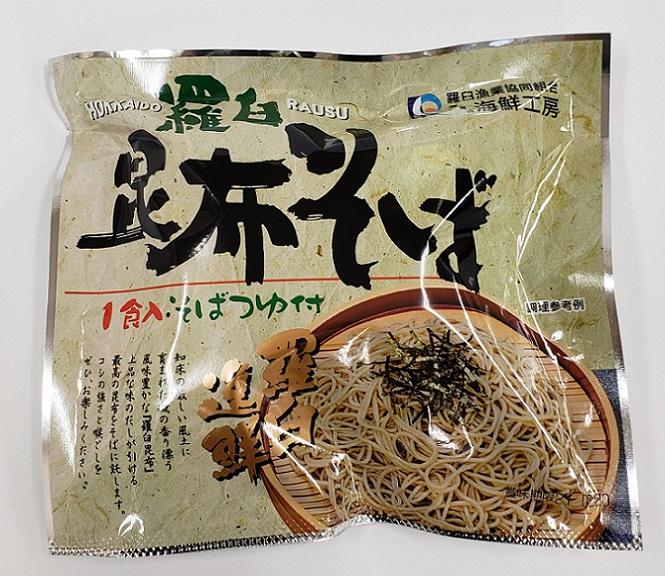 羅臼昆布そば 90g×1食(そばつゆ付)