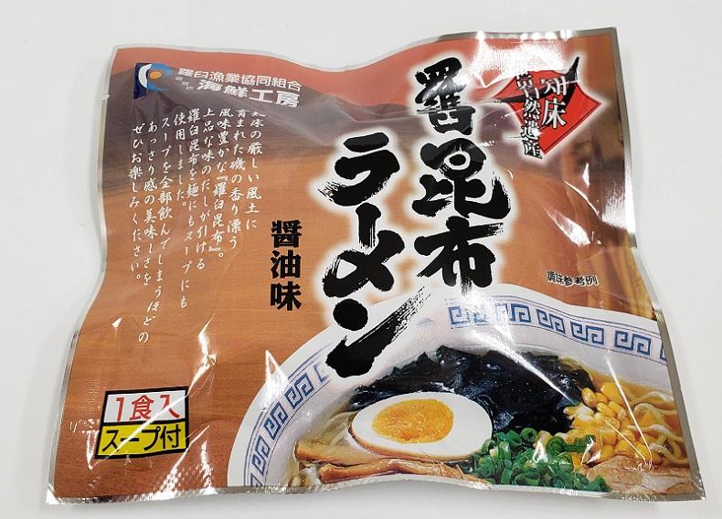 羅臼昆布らーめん 90g×1食(スープ付)