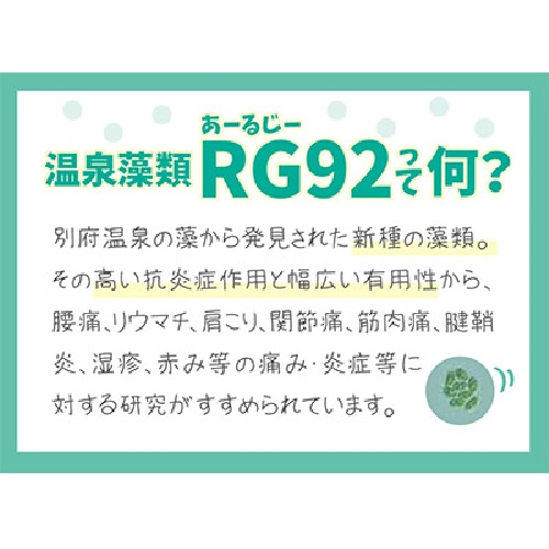 コピートレーナル スポーツケアローション 〜Training×Neutral〜 内容量/200mL
