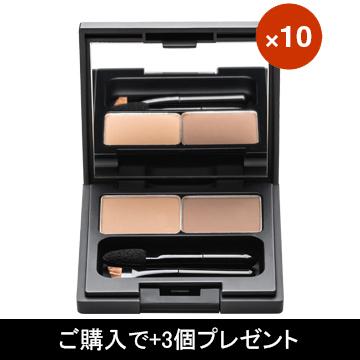 ブリリアージュ アイブロウパウダー 10個セット【+3個プレゼント!】