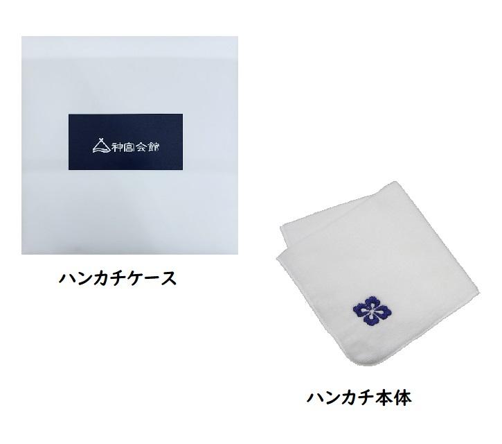 【紙ケース入り】花菱刺繍ハンカチ(白)