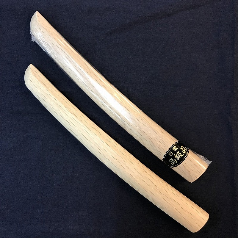 白樫短刀平峯(ひらみね)