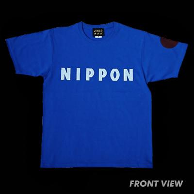 日の丸 Tシャツ