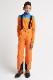 KJUS ボーイズ スキーパンツ BS20-A00 Boys Vector Pants 80000 kjus orange