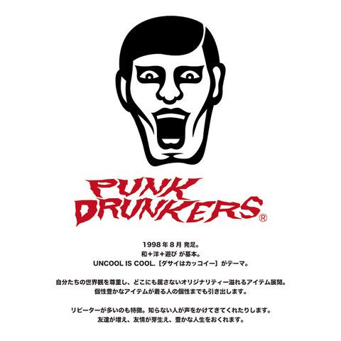 【パンクドランカーズxくっきー】 くっきー バランスおじさん 靴下 グレー/ブルー