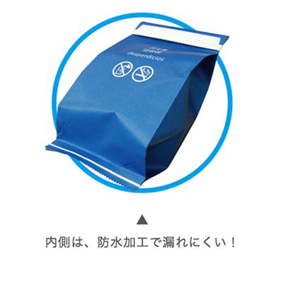マナーパック エチケット袋
