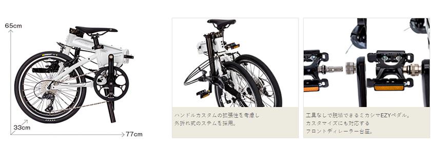 DAHON International ダホン インターナショナル 自転車 折りたたみ Vitesse D8 20インチ 2020年モデル