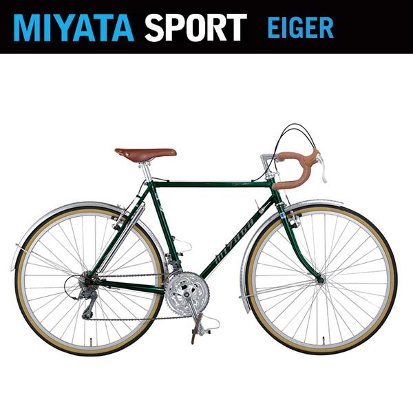 miyata sports ミヤタスポーツ ランドナー EIGER 26インチ 52cm AYEG526