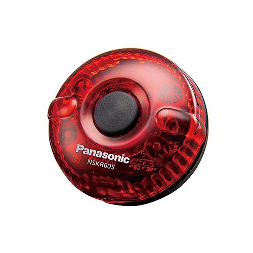 Panasonic パナソニック LEDライト 補助灯 NSKR605