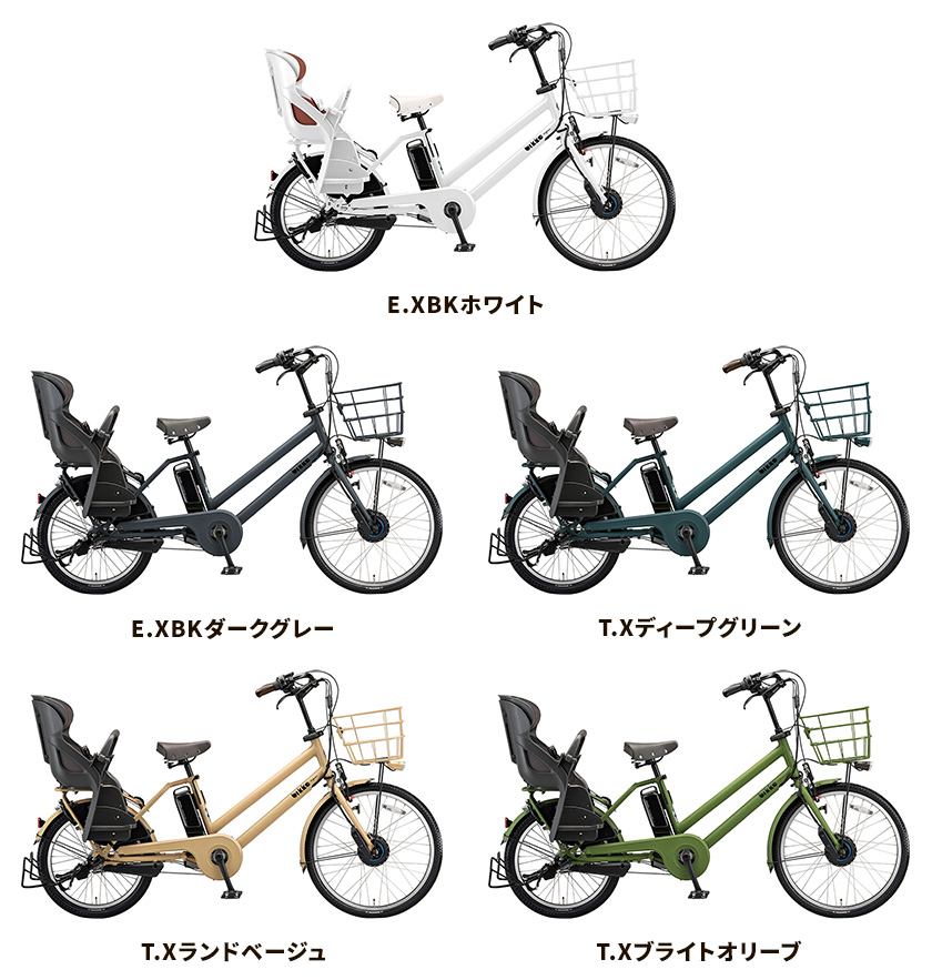 BRIDGESTONE ブリヂストン 電動自転車 ビッケ グリ dd 2020年モデル BG0B40