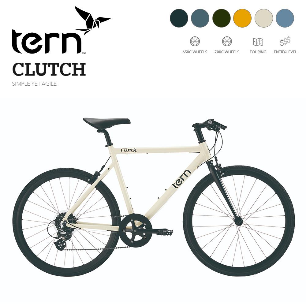 tern ターン 自転車 クロスバイク Clutch 2021年モデル