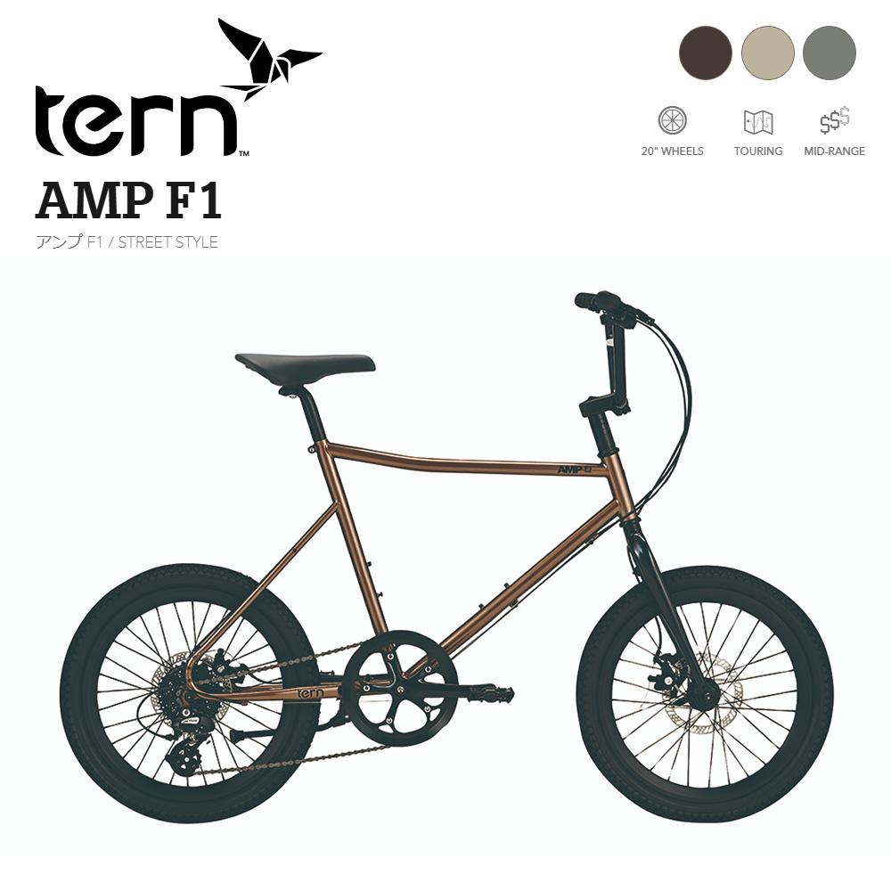 tern ターン 自転車 クロスバイク AMP F1 2021年モデル