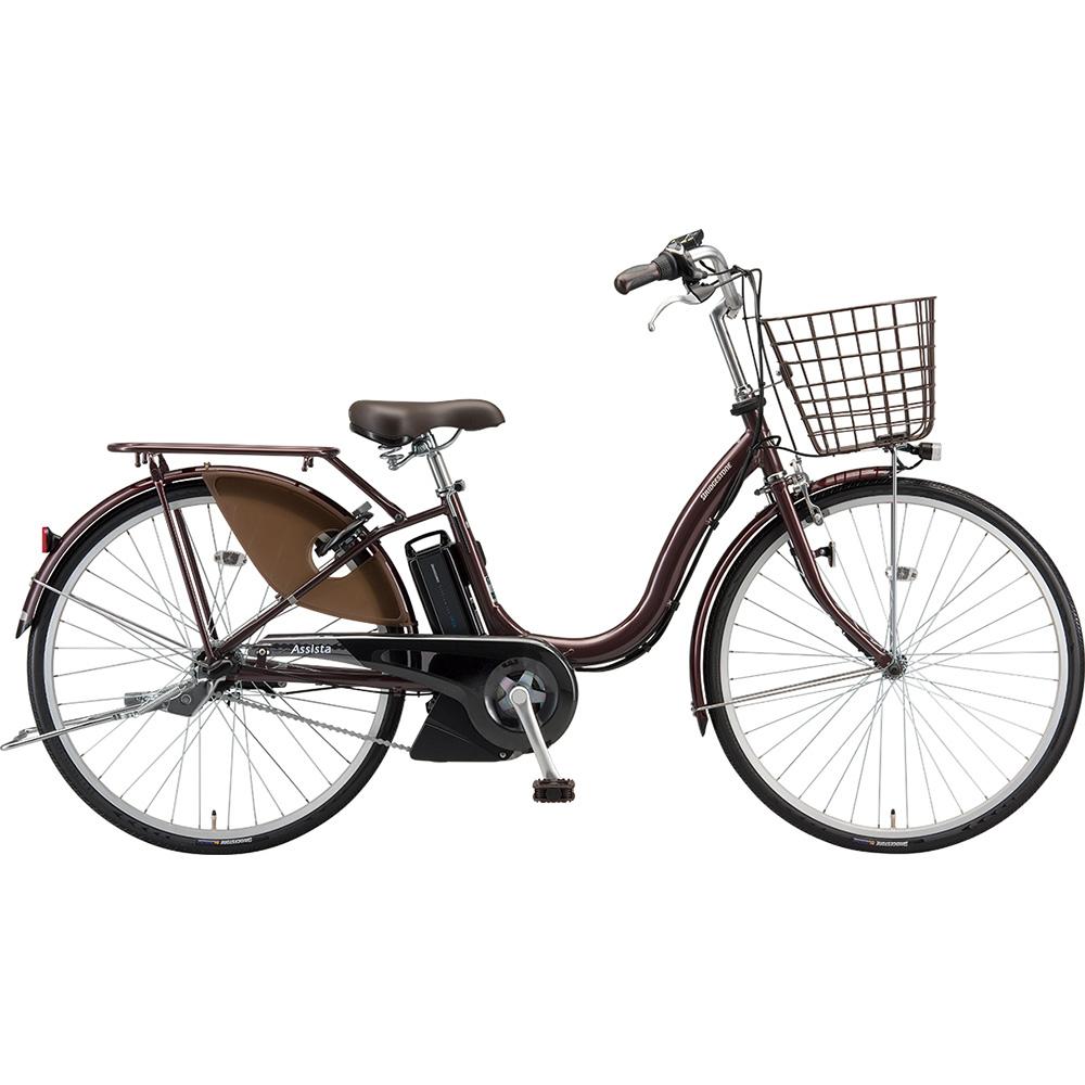 BRIDGESTONE ブリヂストン 電動自転車 アシスタU STD 2021年モデル 26インチ A6SC11