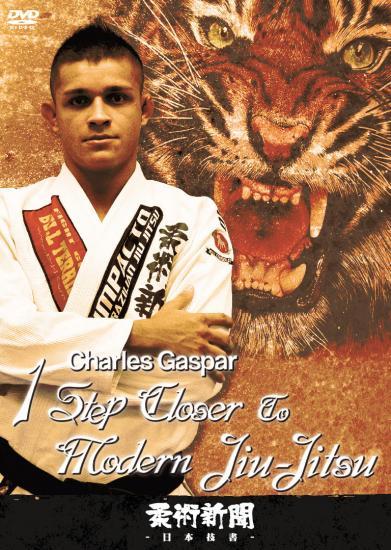 チャールズ・ガスパー / 1 Step Closer To Modern Jiu-Jitsu [DVD]