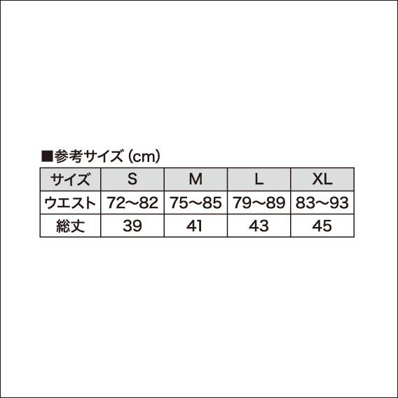 RZ-021 RIZINファイトショーツ サザンカモデル