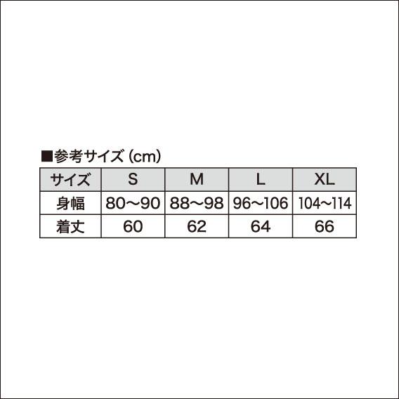 RZ-019 RIZIN長袖ラッシュガード サザンカモデル
