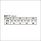 RZ-018 RIZIN半袖ラッシュガード サザンカモデル