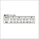 RZ-022 RIZINロングスパッツ  アローモデル(5/8入荷予定)