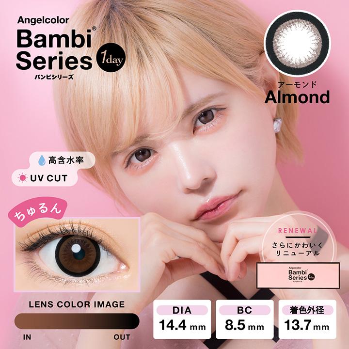 【30枚入り】カラコン エンジェルカラー バンビシリーズ ワンデー 度あり 度なし カラーコンタクトレンズ 1日使い捨て 14.2mm angelcolor bambi 益若つばさ