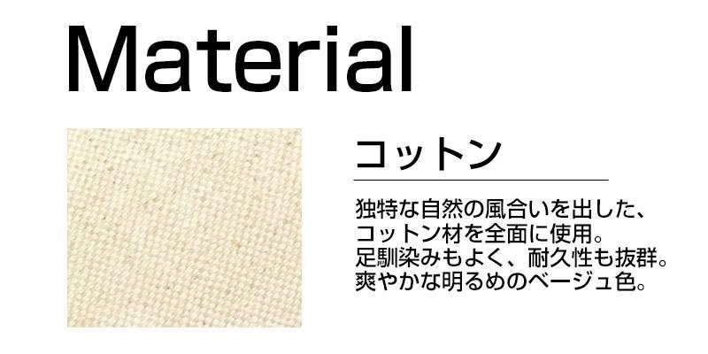 J&J ダンシング刺繍 スリッポン(ベージュ)