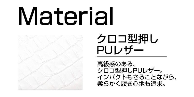 スタッズ付 クロコ型押し ゴムスリッポン(ホワイト)