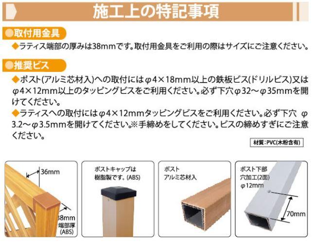 【予約販売7/29以降発送】樹脂製品<レシナg>ウッドプララティス 【1800×900mm/オーク】(aks-00071)