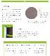 スタイリッシュプランターセット 7215 フレンド【720×1506 mm/アッシュブラウン】aks-20208