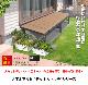 人工木アルミDXデッキT型 1890(1800×900mm)【ブラウン/アッシュブラウン】