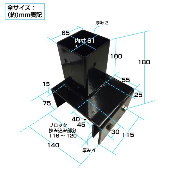 ブロック用 角ポール(60mm)固定金具 12cm用ラティス 金具 ラティス用金具 園芸 ガーデニング 部材 目隠し フェンス