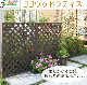 人工木ラティスフェンス1890【1800×900mm/ダークブラウン】(aks-20468)