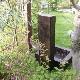 軽量FRP製 水栓柱カバー(枕木風)
