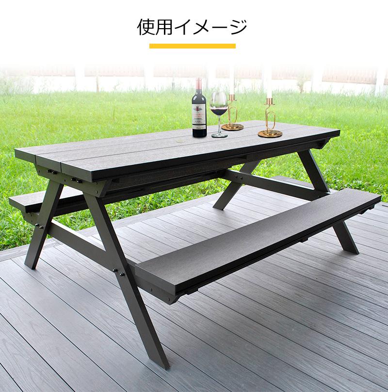 人工木一体型ベンチテーブル1570