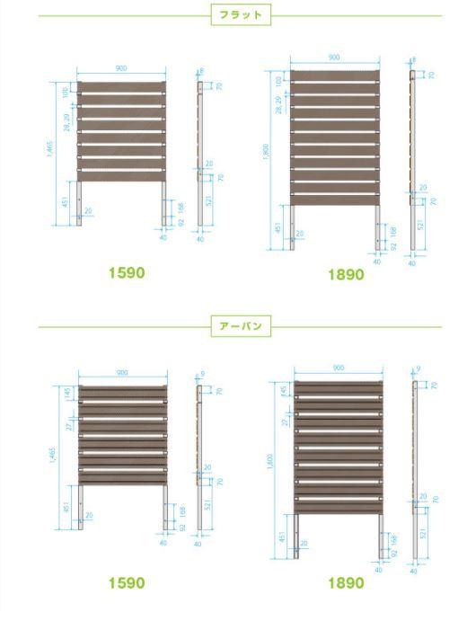 スタイリッシュプランターセット 5695 フレンド【560×952 mm/アッシュブラウン】aks-20154