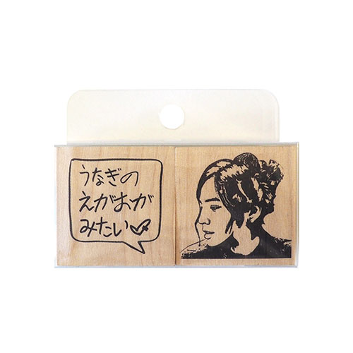 JKS message stamp set B type
