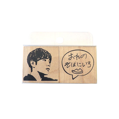 JKS message stamp set A type