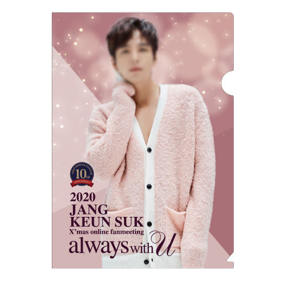 CLEAR FILE always with U グッズ